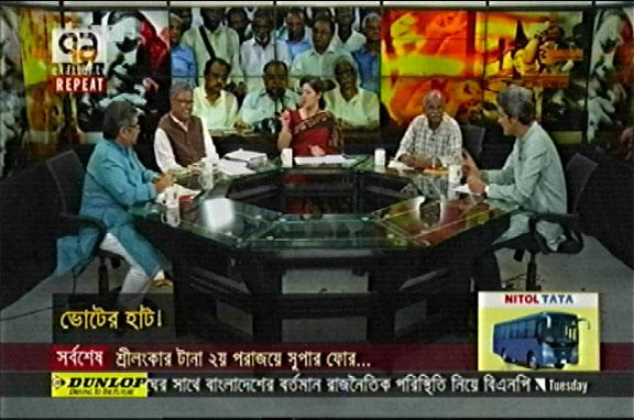 একাত্তর সংযোগ, একাত্তর টিভি ( ১৭ সেপ্টেম্বর ২০১৮ )