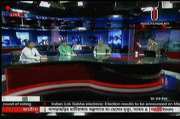 আজকের বাংলাদেশ, ইনডিপেনডেন্ট টিভি ( ১৯ মে ২০১৯ )