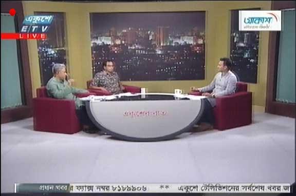 একুশের রাত, একুশে টিভি ( ২১ মে ২০১৯ )