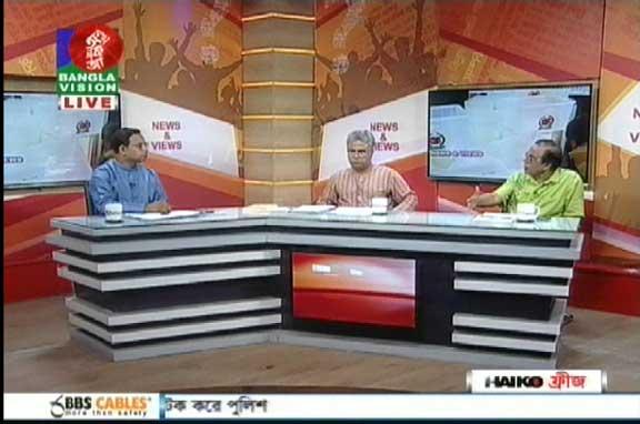 নিউজ এন্ড ভিউজ, বাংলা ভিশন ( ২০ জুলাই ২০১৯ )