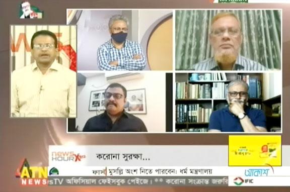 NEWS HOUR XTRA, ATN NEWS (12 April 2021) Suvas Singho Roy