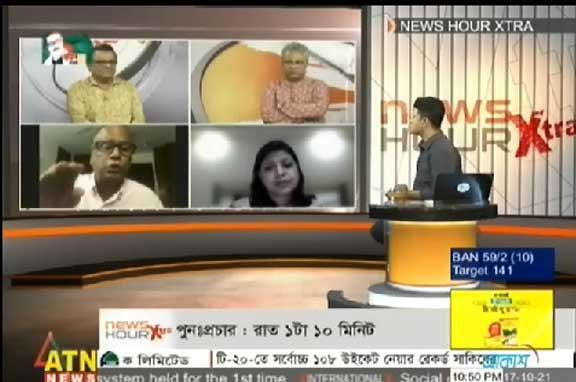 NEWS HOUR XTRA    ATN NEWS    17 OCTOBER 2021   Suvas Singho Roy
