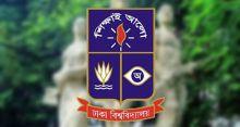 Ruet teachers withdraw indefinite strike