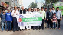 GUB observed Mother Language Day