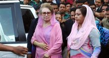 Verdict on Khaleda's petition 28 May