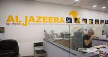 Al-Jazeera Twitter account back after suspension