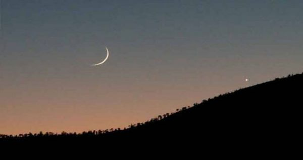 Moon of Shawwal  sighted: Eid in Monday