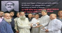 """National Bank Limited & Z. H. Sikder Woman's Medical College jointly organizes """"Doa & Gonobhoj"""""""