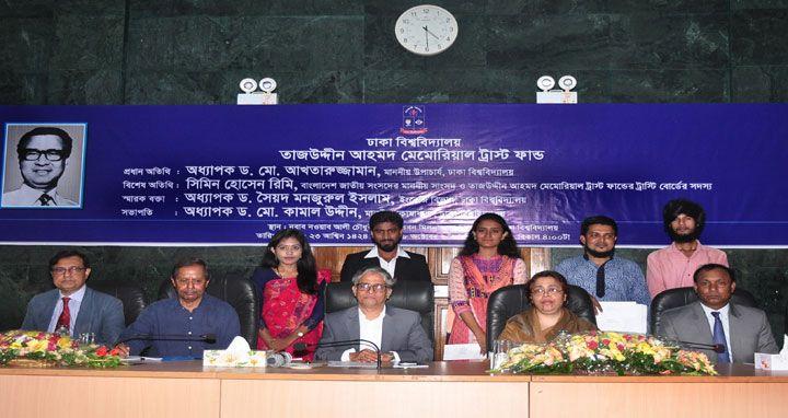 7 DU students get Tajuddin Ahmad Award