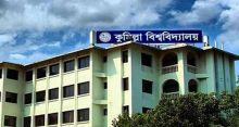 DU 'Kha' unit admission result tomorrow