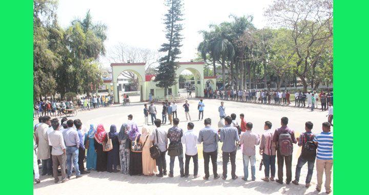 Students, job seekers stage demo seeking quota reformation