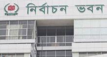 PM upset over Fakhrul's UN visit: Mosharraf