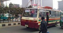 Transport strike in Gaibandha