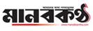 Daily Manobkantha