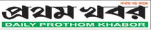 dailyprothomkhabor.com