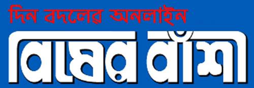 bisherbashi.com
