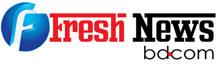 freshnewsbd.com