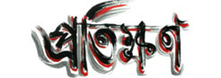 protikhon.com