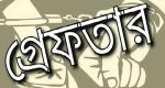 গাবতলীর নশিপুরে শিশুকন্যা ধর্ষণ: ধর্ষক গ্রেফতার