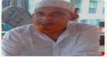 সাদুল্লাপুরের সাবেক চেয়ারম্যান হাফিজুর রহমান আর নেই