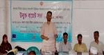 সুনামগঞ্জের সিংচাপইড় ইউপির বাজেট ঘোষনা