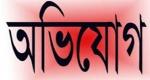 আটপাড়ায় ডাক্তারের অবহেলায় রোগীর মৃত্যুর অভিযোগ