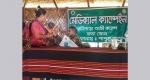 আর্ত-মানবতার সেবায় রুমায় সেনাবাহিনীর মহতি কার্যক্রম