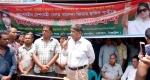 ঘাটাইলে খালেদা জিয়ার মুক্তির দাবিতে বিএনপি'র বিক্ষোভ সমাবেশ
