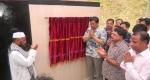 বান্দরবানে প্রতিমন্ত্রী বীর বাহাদুর কর্তৃক একাধিক উন্নয়ন প্রকল্পের উদ্বোধন