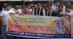 বাংলাদেশ সকল ধর্মালম্বীদের জন্য শান্তির দেশ : এমপি সুবিদ আলী