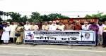 ত্রিশালে মুক্তিযোদ্ধাকে হত্যার বিচারের দাবীতে এলাকাবাসীর মানববন্ধন