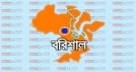 আগৈলঝাড়ায় সাংবাদিক গোলাম সারওয়ার'র স্মরণসভা ও দোয়া মাহফিল