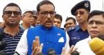 '২১ আগস্টের রায়ে প্রমাণ হয়েছে বিএনপি সন্ত্রাসী দল'