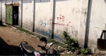 ধুনট বাজারে রমরমা জুয়ার আসর : উদ্বিগ্ন সচেতন মহল