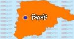জবরদখলী খাসিয়ারা আতংকে, ভূমি উদ্বারে তৎপর বন বিভাগ