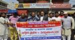 মির্জাপুরে জাতীয় সাংবাদিক সংস্থার ৩৭তম প্রতিষ্ঠাবার্ষিকী উদযাপন