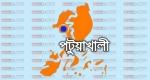 কলাপাড়ায় সাংবাদিকের উপর সন্ত্রাসী হামলা