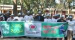 পটুয়াখালীর গলাচিপায় জাতীয় ভোটার দিবস পালিত