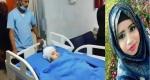 সীতাকুন্ডে বাসের ধাক্কায় ইবি'র ছাত্রী আহত