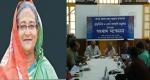 ১১ বছর পর মির্জাপুর আসছেন প্রধানমন্ত্রী শেখ হাসিনা