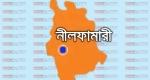 ডোমার উপজেলা ও পৌর বিএনপির আহবায়ক কমিটি গঠন