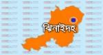 অ্যাওয়ার্ড পেল ঝিনাইদহের কোটচাঁদপুর উপজেলা স্বাস্থ্য কমপ্লেক্স