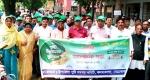 কলমাকান্দায় জাতীয় পুষ্টি সপ্তাহের উদ্বোধন অনুষ্ঠিত
