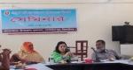 কোটচাঁদপুরে ভোক্তা অধিকার সংরক্ষণ আইন বিষয়ক সেমিনার অনুষ্ঠিত