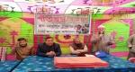 তেঁতুলিয়ায় আল-সুন্নাহ সংগঠনের শীতবস্ত্র বিতরণ
