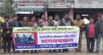 কালিহাতীতে সাংবাদিকদের ওপর হামলার প্রতিবাদে মানববন্ধন