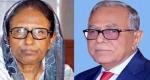 নিবেদিতপ্রাণ রাজনীতিক হারাল বাংলাদেশ : রাষ্ট্রপতি