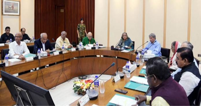 প্রধানমন্ত্রী শেখ হাসিনা মঙ্গলবার ঢাকায় শেরেবাংলা নগরে এনইসি সম্মেলনকক্ষে জাতীয় অর্থনৈতিক পরিষদের নির্বাহী কমিটি (একনেক) এর সভায় সভাপতিত্ব করেন-এবিনিউজ