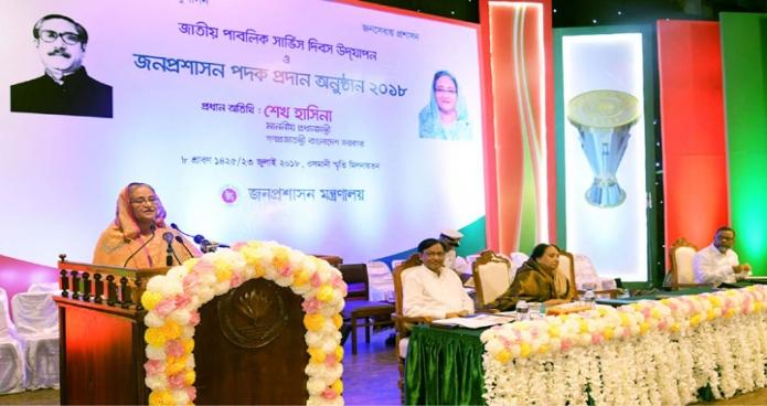 প্রধানমন্ত্রী শেখ হাসিনা সোমবার ঢাকায় ওসমানী স্মৃতি মিলনায়তনে 'জাতীয় জনপ্রশাসন দিবস উদ্যাপন এবং জনপ্রশাসন পদক-২০১৮' প্রদান অনুষ্ঠানে বক্তৃতা করেন-এবিনিউজ