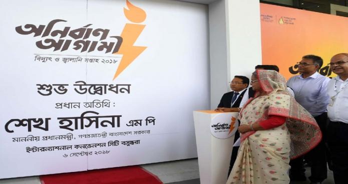 বৃহস্পতিবার ঢাকায় প্রধানমন্ত্রী শেখ হাসিনা ইন্টারন্যাশনাল কনেভেনশন সিটি বসুন্ধারায় 'বিদুৎ ও জ্বালানি সপ্তাহ' এর উদ্বোধন করেন-এবিনিউজ